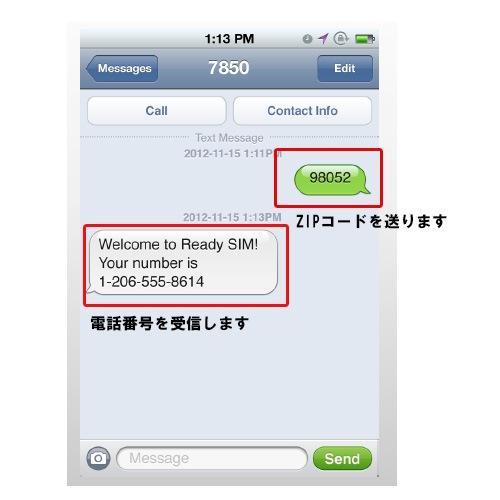 アメリカ プリペイド SIMカード ZIP SIM(Ready SIM) 開通方法
