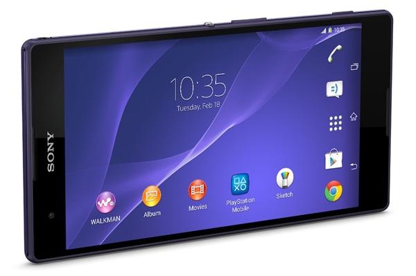 SIMフリースマホ Sony Xperia T2 Ultra dual デザイン1