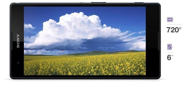 SIMフリースマホ Sony Xperia T2 Ultra dual カメラ1