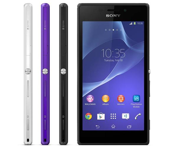 SIMフリースマホ Sony Xperia M2  Dual D2302 販売