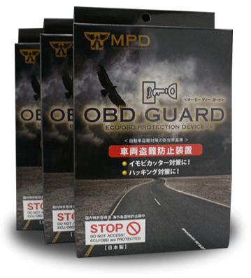OBD GUARD