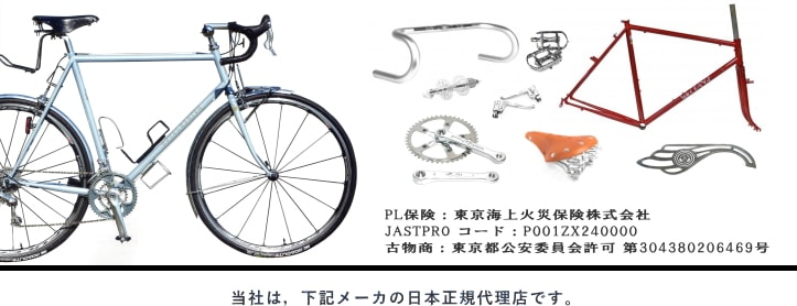 M's Bicyclette