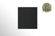 PP不織布平袋 黒