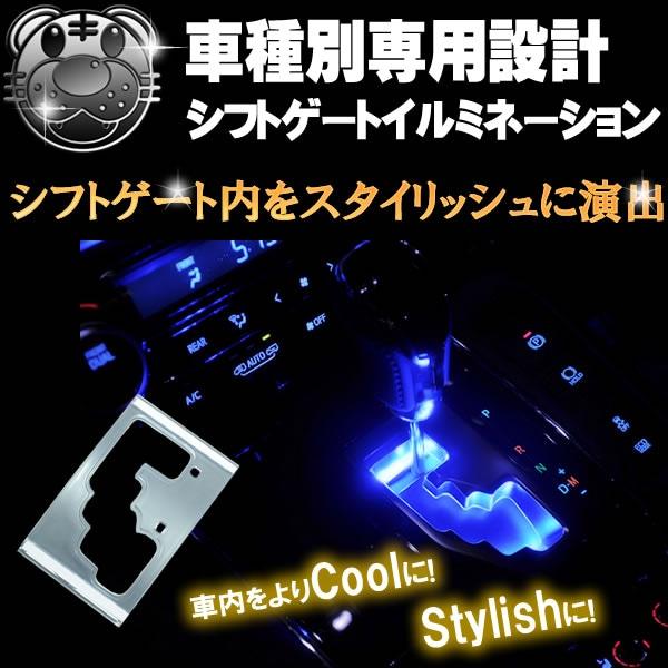 LEDシフトゲートイルミネーション