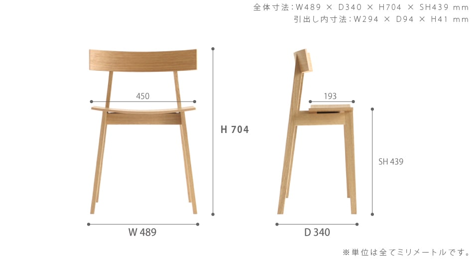 half_chair_size.jpg