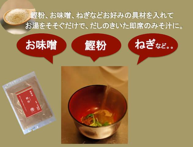 食塩不使用、無塩、減塩、鰹粉、無添加、塩ぬき屋