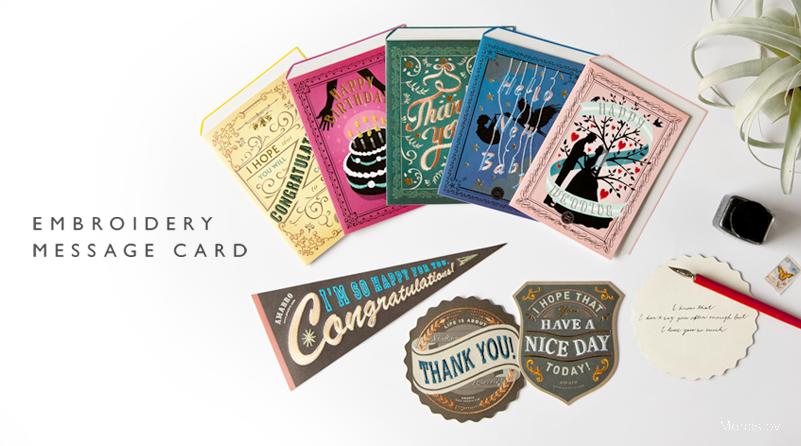 刺繍メッセージカード