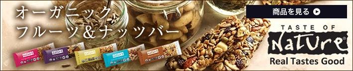 Taste of nature�ʥƥ����ȥ��֥͡����㡼�˥������˥å��ե롼�ġ��ʥåĥС��ξܺ٤�