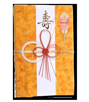 ご祝儀袋 結姫 白梅(コットン)染花黄色
