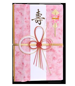 ご祝儀袋 結姫 白梅(コットン)染花桃色