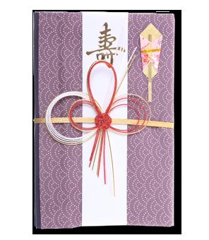 ご祝儀袋 結姫 白梅(コットン)青海波紫