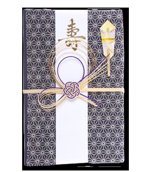 ご祝儀袋 結姫 白梅(コットン)麻乃葉紺