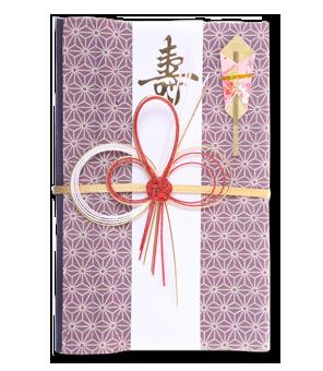 ご祝儀袋 結姫 白梅(コットン)麻乃葉式