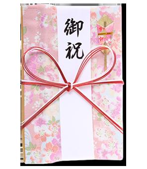 ご祝儀袋 結姫 白梅(コットン)朱華桃桜 蝶