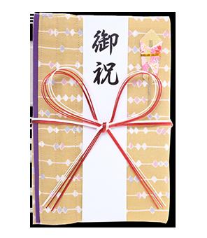ご祝儀袋 結姫 白梅(コットン)砂色玉珠 蝶