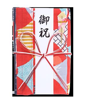 ご祝儀袋 結姫 白梅(コットン)祝赤富士 蝶