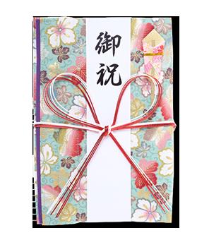 ご祝儀袋 結姫 白梅(コットン)黄金緑葉 蝶