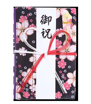 ご祝儀袋 結姫 白梅(コットン)夜桜乱華 蝶