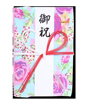 ご祝儀袋 結姫 白梅(コットン)薔薇群青 蝶