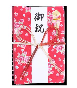 ご祝儀袋 結姫 白梅(コットン)可憐紅花 蝶