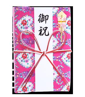 ご祝儀袋 結姫 白梅(コットン)愛花燦々 蝶