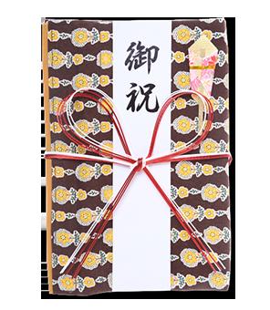 ご祝儀袋 結姫 白梅(コットン)英国茶花 蝶