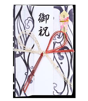 ご祝儀袋 結姫 白梅(コットン)波風呂敷 蝶