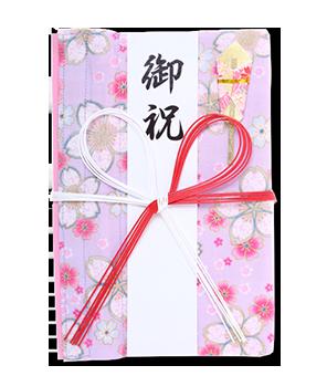 ご祝儀袋 結姫 白梅(コットン)桜山葵花 蝶