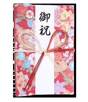 ご祝儀袋 結姫 白梅(コットン)小紋赤華 蝶