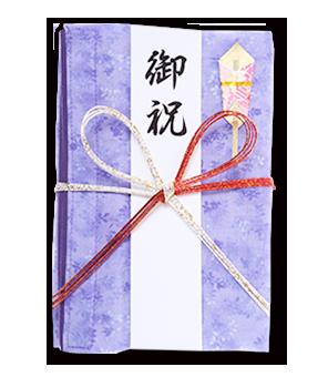 ご祝儀袋 結姫 白梅(コットン)染花青紫 蝶