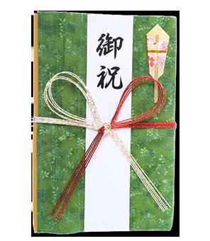 ご祝儀袋 結姫 白梅(コットン)染花濃緑 蝶