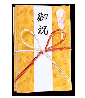 ご祝儀袋 結姫 白梅(コットン)染花黄色 蝶