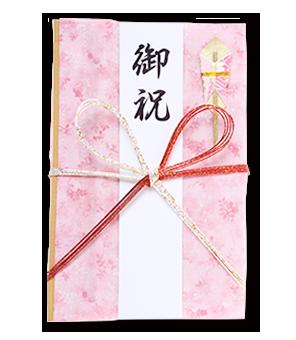 ご祝儀袋 結姫 白梅(コットン)染花桃色 蝶