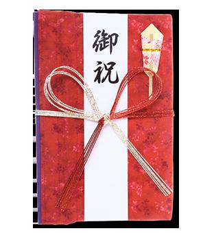 ご祝儀袋 結姫 白梅(コットン)染花濃赤 蝶