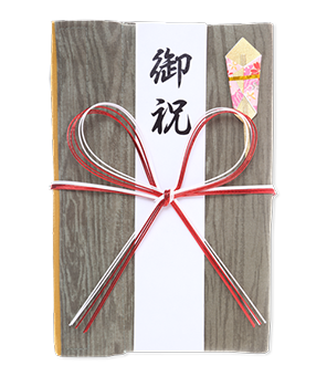 ご祝儀袋 結姫 白梅(コットン)木目明灰 蝶