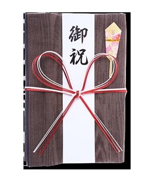 ご祝儀袋 結姫 白梅(コットン)木目焦茶 蝶