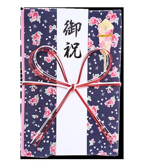 ご祝儀袋 結姫 白梅(コットン)藍福小花 蝶