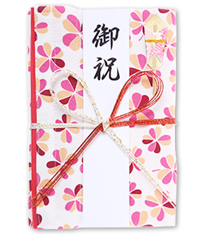 ご祝儀袋 結姫 白梅(コットン)紅白四葉 蝶
