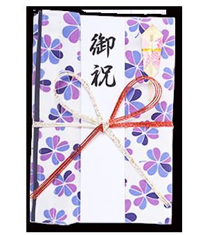 ご祝儀袋 結姫 白梅(コットン)紫白四葉 蝶