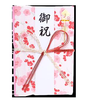 ご祝儀袋 結姫 白梅(コットン)春華小梅 蝶