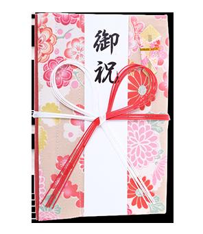 ご祝儀袋 結姫 白梅(コットン)黄金牡丹 蝶