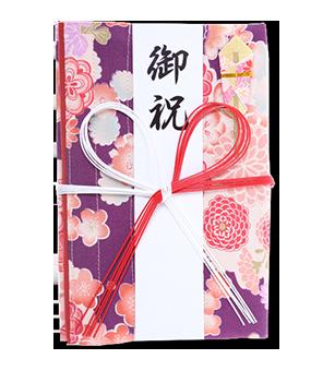 ご祝儀袋 結姫 白梅(コットン)雲花紫風 蝶