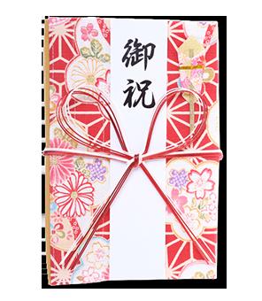 ご祝儀袋 結姫 白梅(コットン)虹色格子 蝶