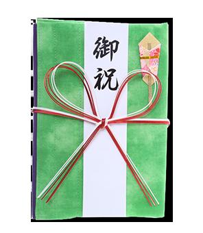 ご祝儀袋 結姫 白梅(コットン)絞染新緑 蝶