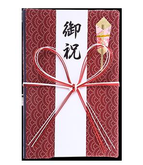 ご祝儀袋 結姫 白梅(コットン)青海波赤 蝶