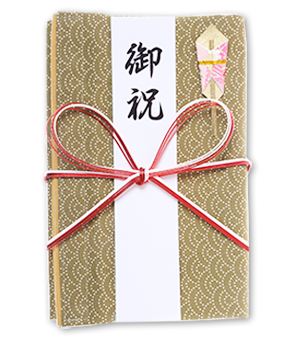 ご祝儀袋 結姫 白梅(コットン)青海波緑 蝶