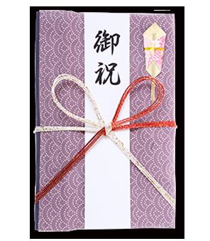 ご祝儀袋 結姫 白梅(コットン)青海波紫 蝶