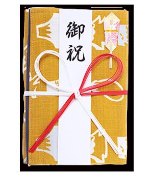 ご祝儀袋 結姫 白梅(コットン)縁起夢黄 蝶