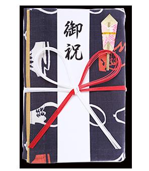 ご祝儀袋 結姫 白梅(コットン)縁起夢藍 蝶