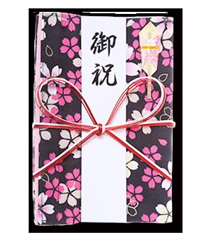ご祝儀袋 結姫 白梅(コットン)一風桜欄 蝶